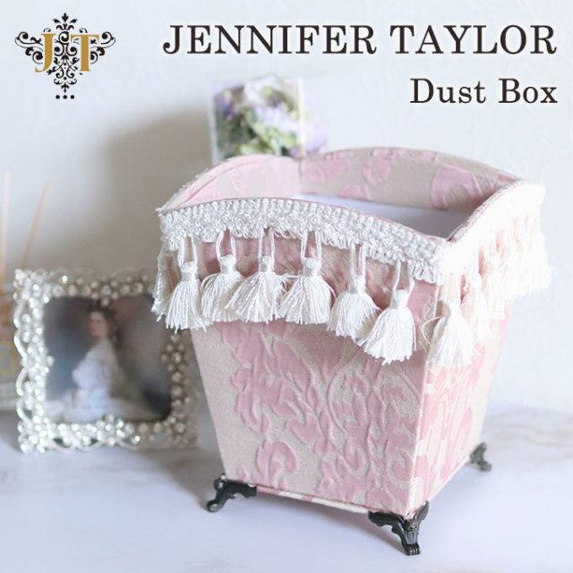 ダストボックス,ごみ箱,ボックス,箱,脚付き,ピンク,おしゃれ,ヨーロピアン,ジェニファーテイラー,Jennifer Taylor,Leone