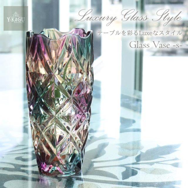 花瓶,フラワーベース,ガラス,置物