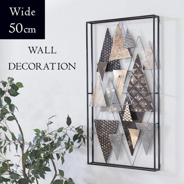 ウォールデコレーション,アートパネル,ウォールアート,アジアン,オブジェ,アイアン,壁掛け,アンティーク調,トライアングル,三角形