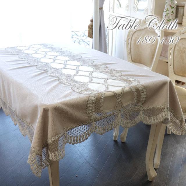 テーブルクロス,テーブルマット,食卓カバー,おしゃれ,かわいい,長方形,180×130cm,ベージュ,フリル,レース