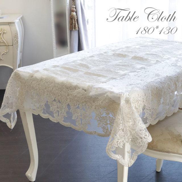 テーブルクロス,テーブルマット,食卓カバー,おしゃれ,かわいい,長方形,180×130cm,レース,フリル,ホワイト