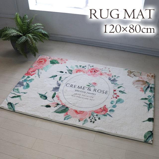 ラグ,マット,ラグマット,玄関マット,長方形,120×80cm,洗える,オールシーズン,おしゃれ,ローズ,バラ,薔薇