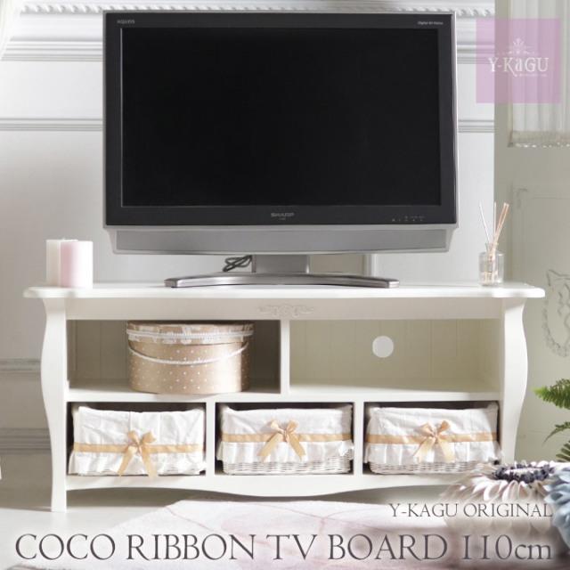 テレビボード,テレビ台,収納家具,姫家具