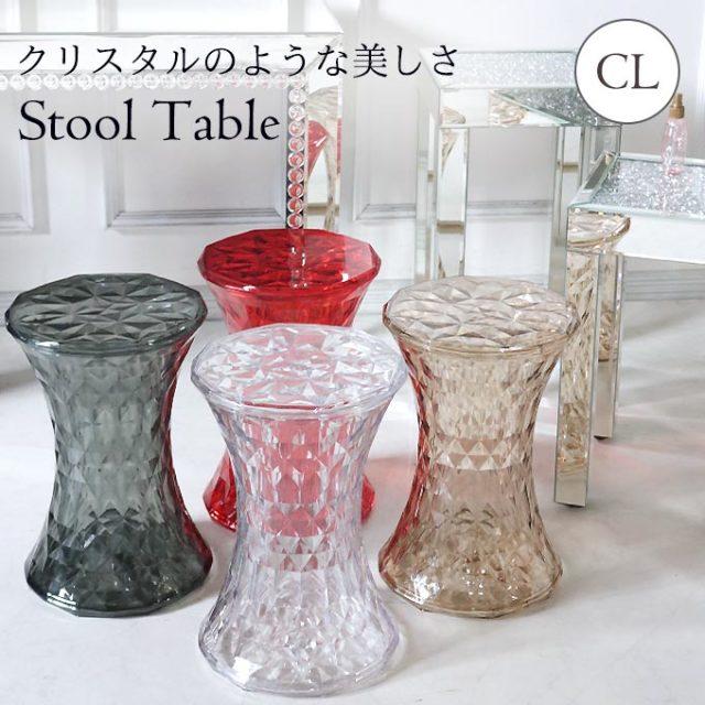 サイドテーブル,クリア,スケルトン,透明