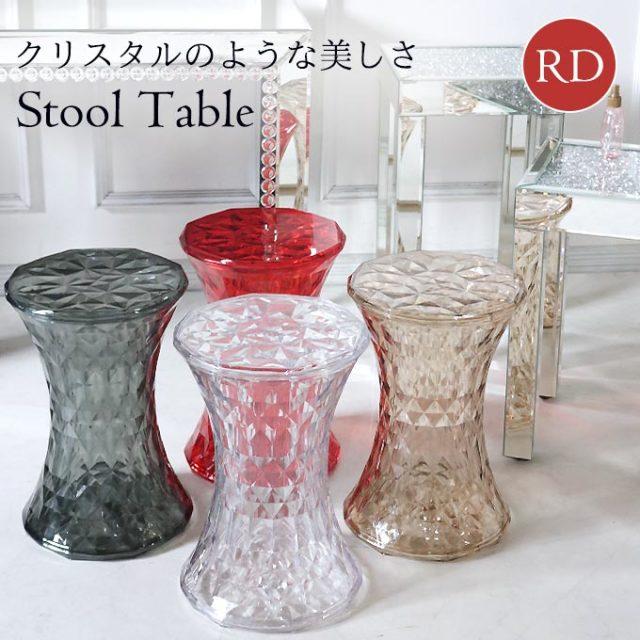 サイドテーブル,クリア,スケルトン,レッド