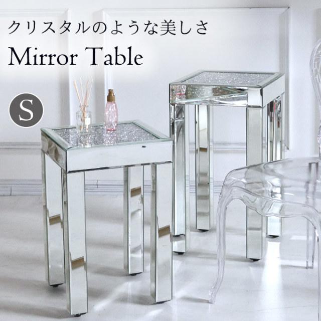 サイドテーブル,ミラー,鏡,高さ56cm