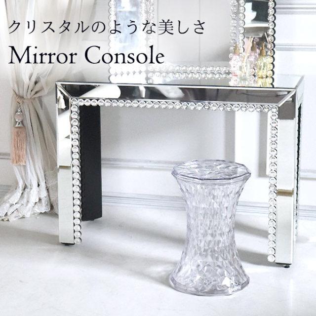 コンソール,テーブル,ミラー,鏡
