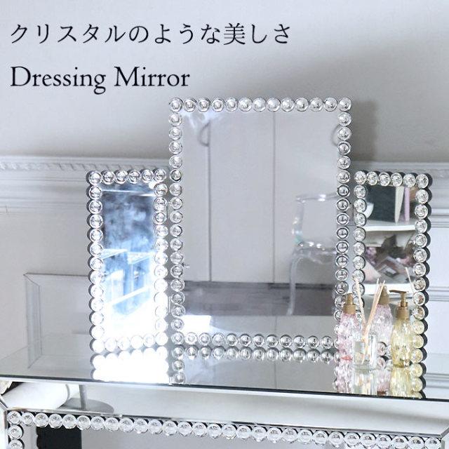 卓上ミラー,置き型ミラー,鏡,三面鏡