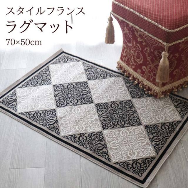 ラグマット,70×50cm,日本製,ダマスク,ブラック