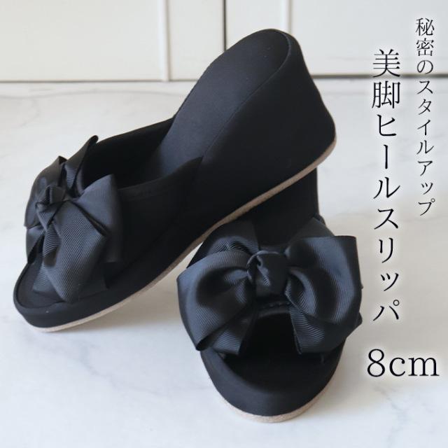 スリッパ,8cmヒール,美脚,おしゃれ,ブラック
