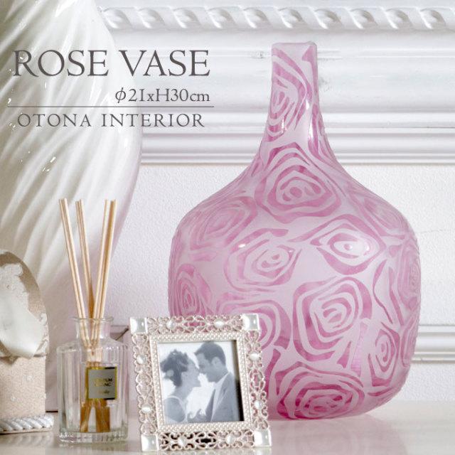 花瓶,ベース,高級,フラワーベース,ガラス,おしゃれ,高さ30cm,大きい,花びん,花器,ピンク,ローズ,バラ