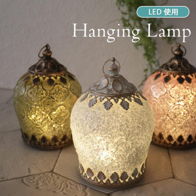ランタン,LED,led,アンティーク調,電池式,照明,ランプ,ハンギングランプ,ミュルーズ,Mサイズ