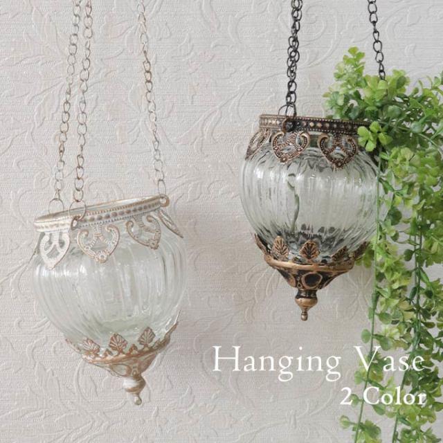 フラワーベース,花瓶,吊り下げ,壁面,アンティーク