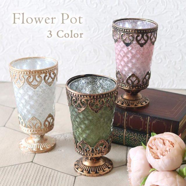 フラワーポット,花瓶,小物入れ,アンティーク