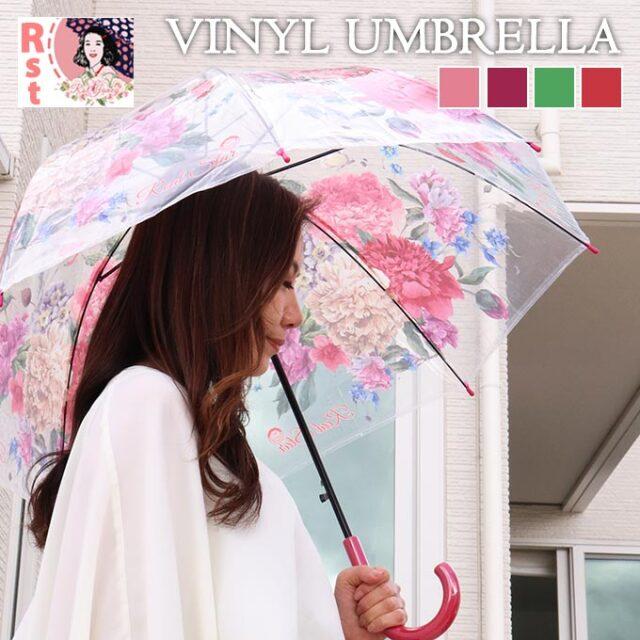 ビニール傘,かわいい,おしゃれ,ジャンプ式,ワンタッチ,長傘,透明,ビニール,ローズ,バラ,4色