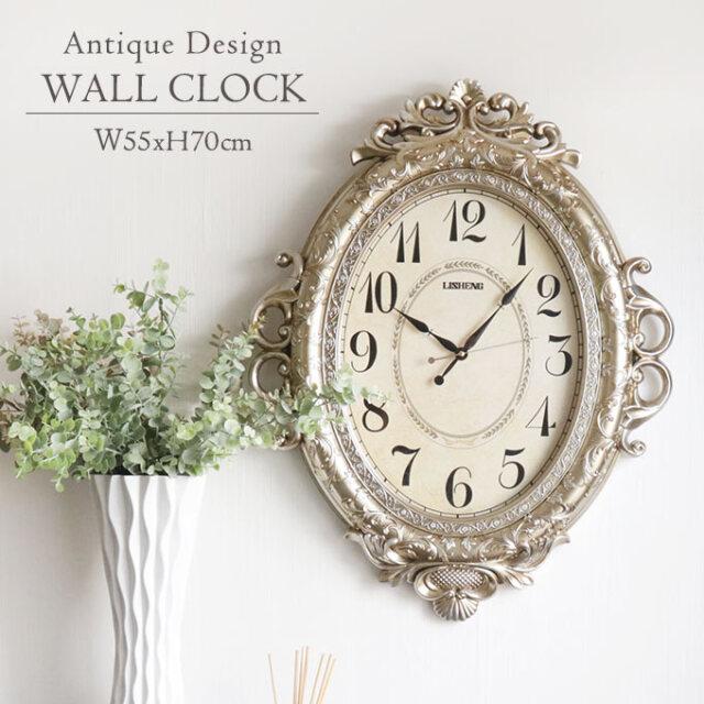 壁掛け時計,時計,ウォールクロック,ロココ,アンティーク調,サイレント,ニース