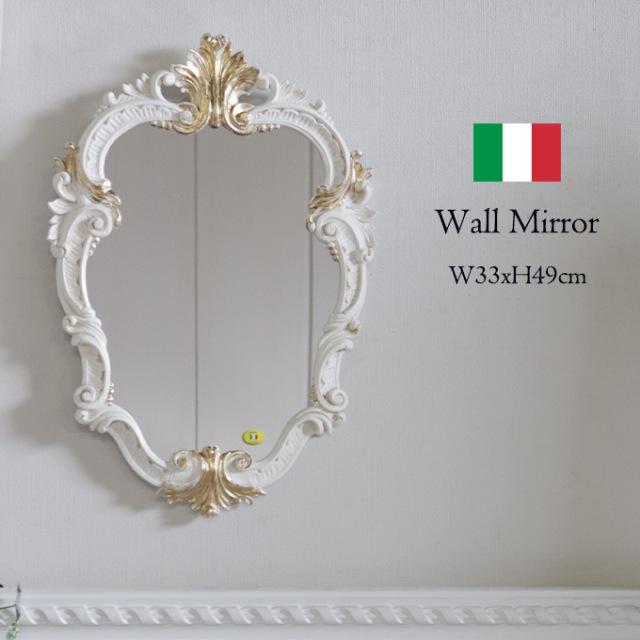 鏡,ミラー,壁掛け,イタリア製,アンティーク風