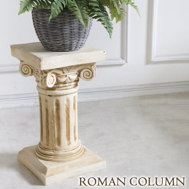 コラム,ガーデンスタンド,コラムスタンド,花台,アンティーク調,屋外,庭,ガーデニング,おしゃれ,ローマ