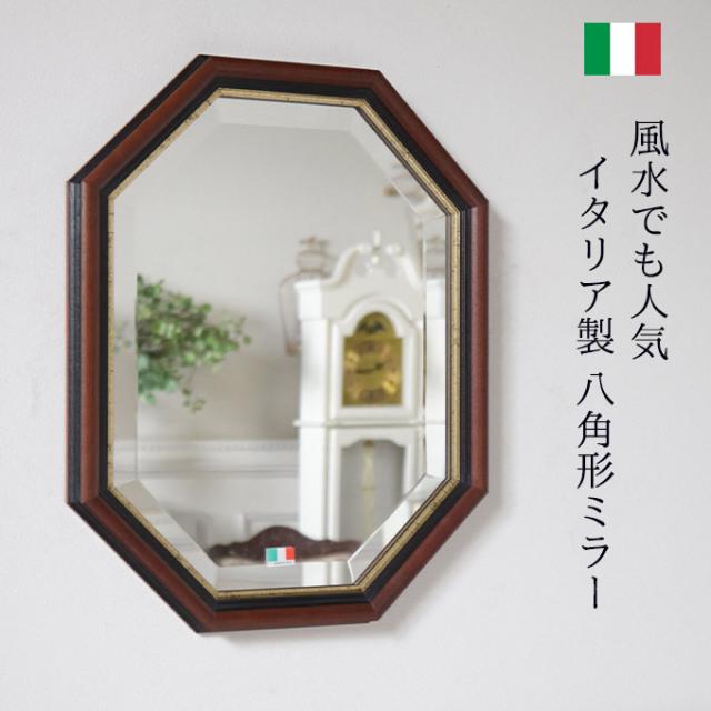 ミラー,壁掛け鏡,イタリア製,風水,ウッド