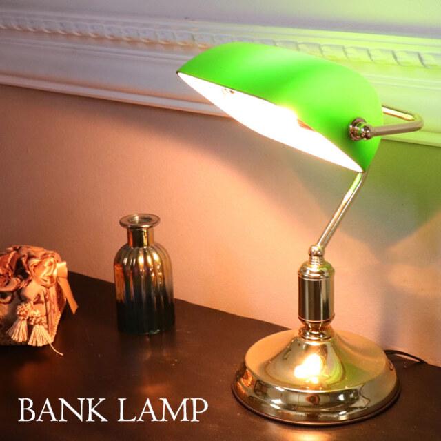 ランプ,間接照明,卓上,レトロ,アンティーク