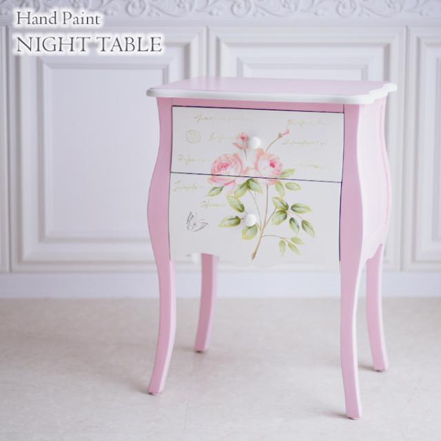 ナイトテーブル,ハンドペイント,フレンチ,ピンク
