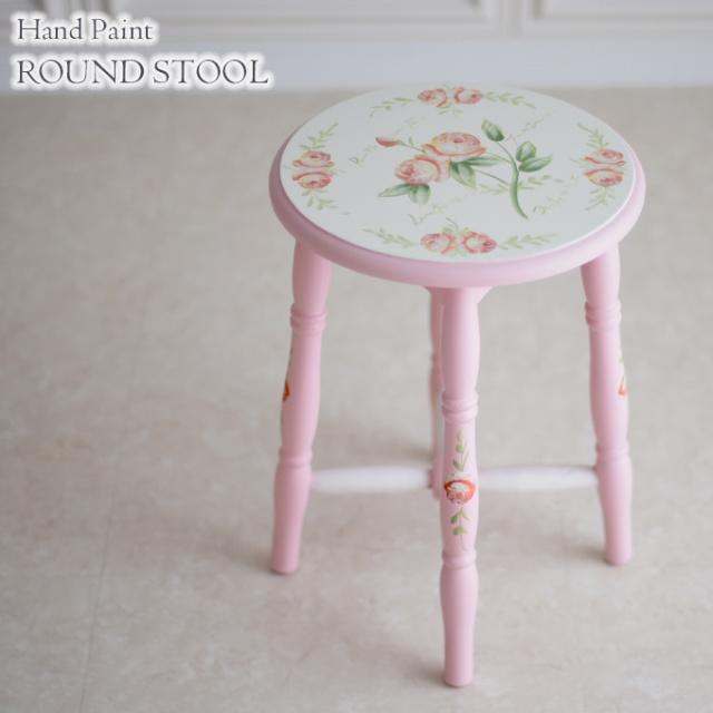 スツール,チェア,椅子,ローズペイント,フレンチ,ピンク