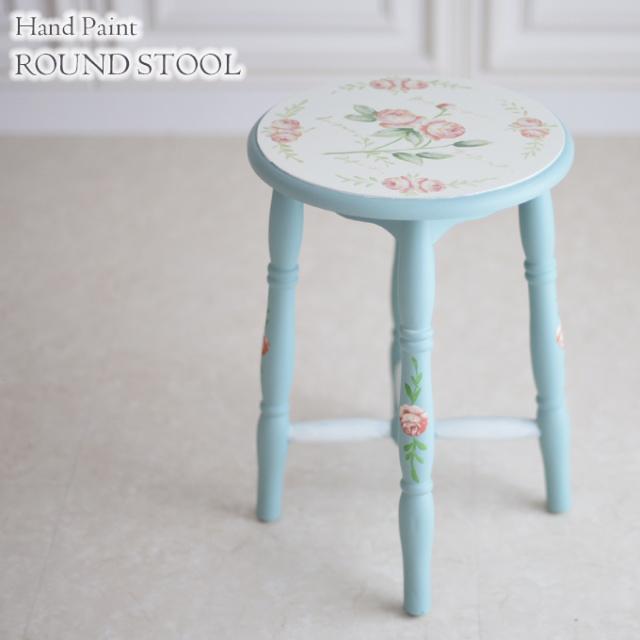 スツール,チェア,椅子,ローズペイント,フレンチ,ブルー