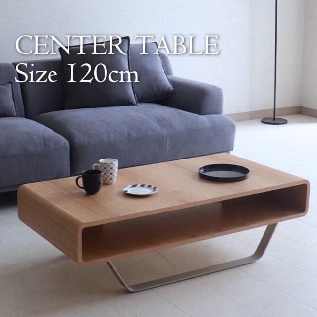 テーブル,センターテーブル,ホワイトオーク,モダン,シンプル