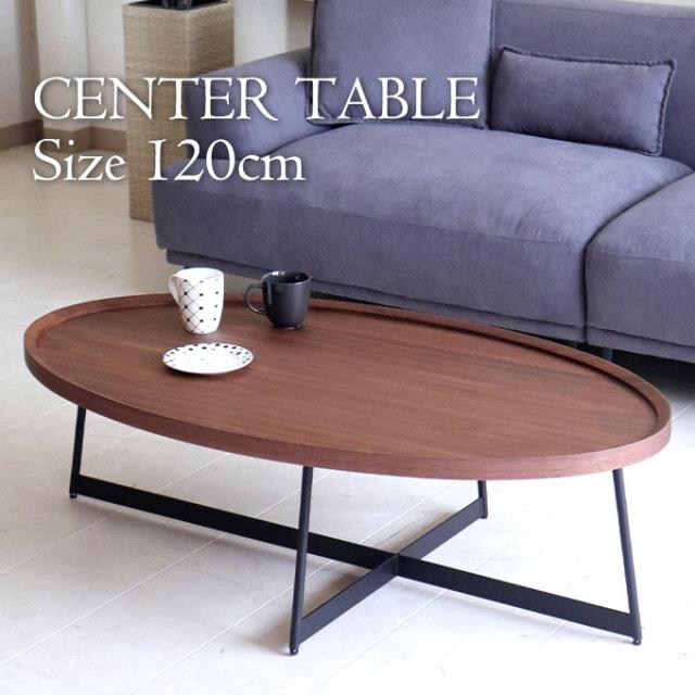 テーブル,センターテーブル,幅120,ウォールナット,モダン