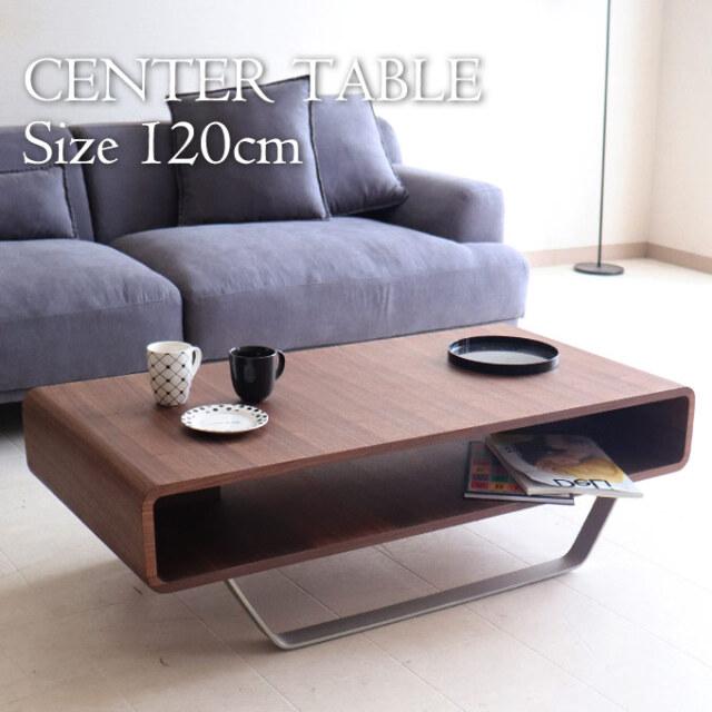 テーブル,センターテーブル,ウォールナット,モダン,シンプル