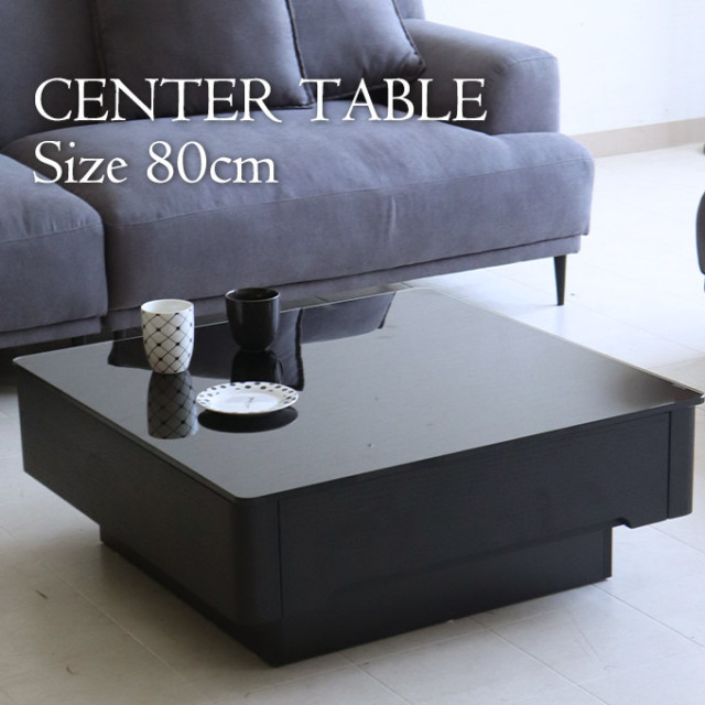 センターテーブル,引き出し付き,ブラック,モダン,シンプル
