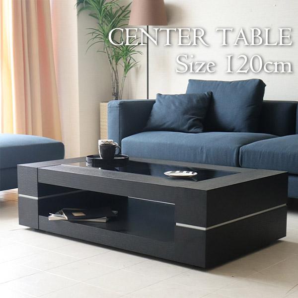 テーブル,センターテーブル,ガラス,ブラック,モダン