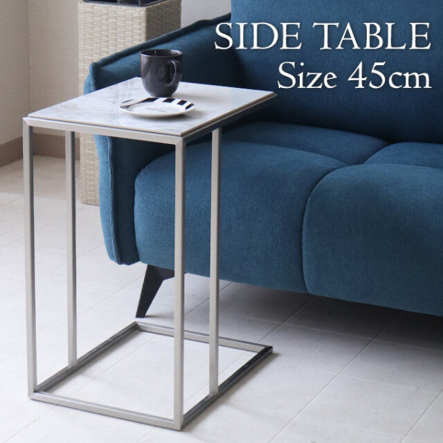 サイドテーブル,ソファサイド,スクエア,モダン,シンプル