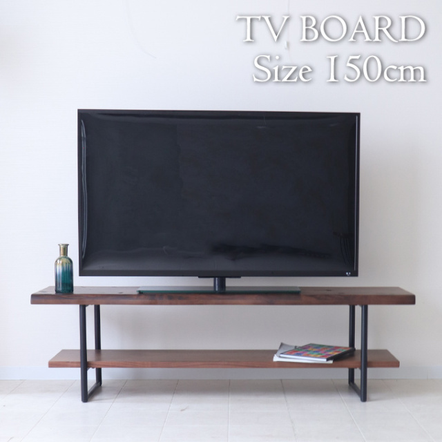 ソリッド TVボード 幅150cm ウォールナット 木製