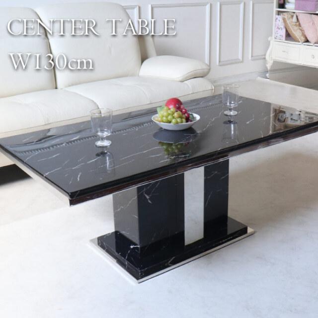 大理石センターテーブル,高級,130cm,ブラック,長方形