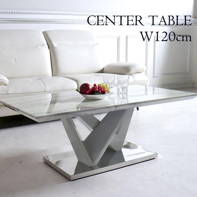 大理石調センターテーブル,130cm,大理石柄,ホワイト