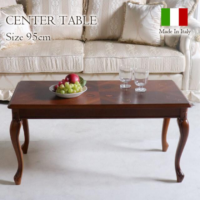 イタリア製,象嵌センターテーブル,猫脚,クラシック