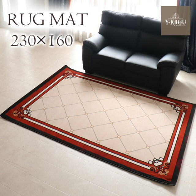 ラグマット,230×160cm,トルコ製,CASA