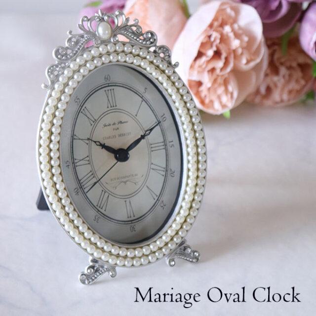 Mariage,マリアージュ,パールオーバル,置き時計