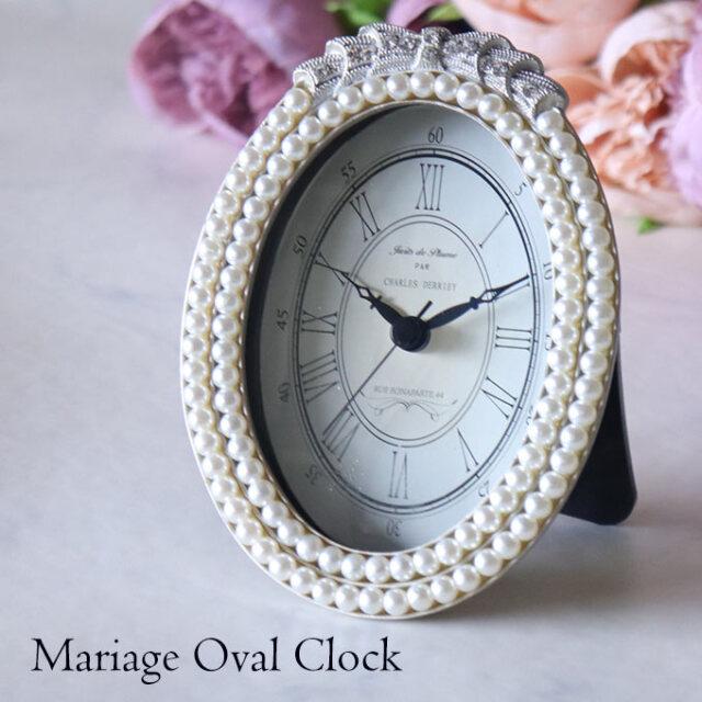 マリアージュ,パールリボン,オーバル,置き時計