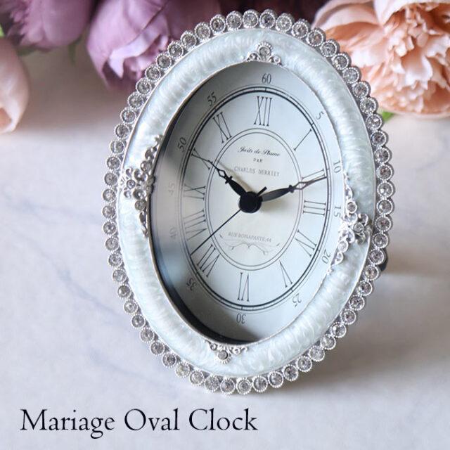 Mariage,マリアージュ,オーバル,置き時計