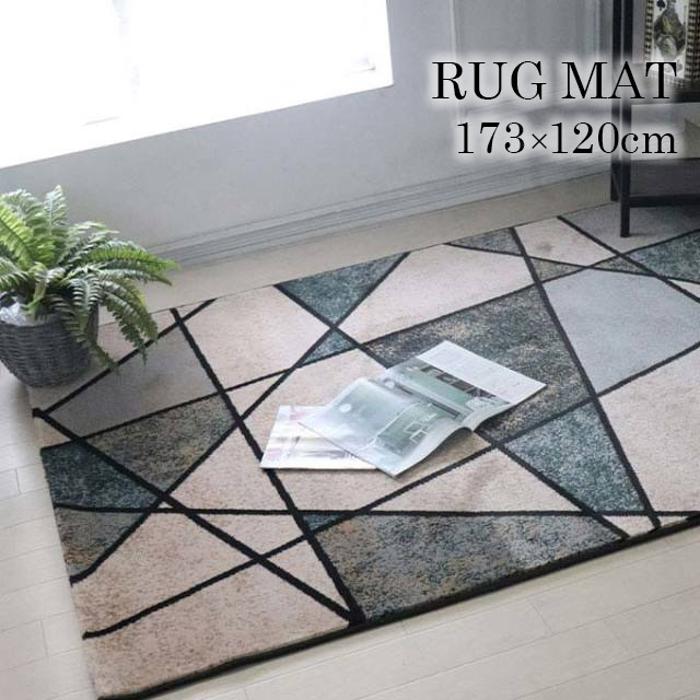 トルコ製 高級ラグマット(絨毯) BISTA 173×120cm