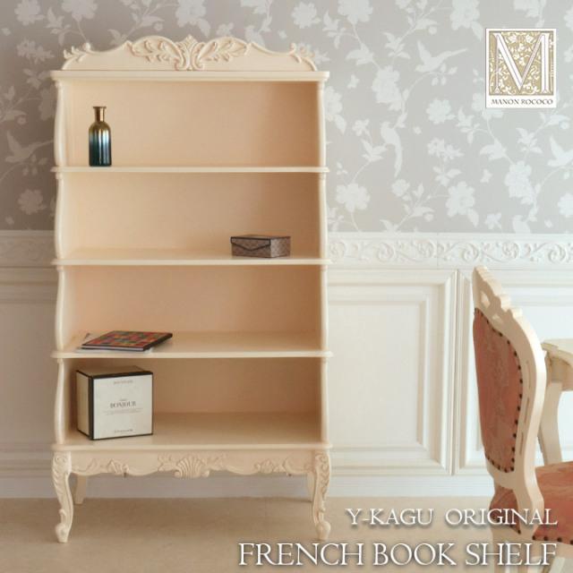 オープン棚,壁面収納,おしゃれ,白家具,姫系,ロココ調