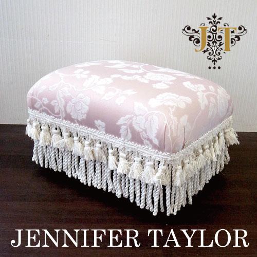 【送料無料】ジェニファーテイラー Jennifer Taylor スツール(オットマン、フットスツール)・Harmonia