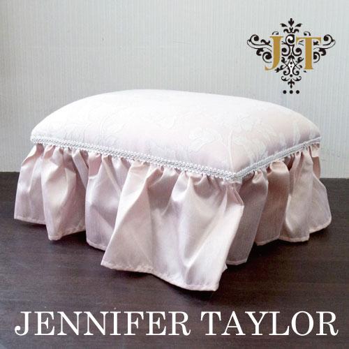ジェニファーテイラー Jennifer Taylor スツール(オットマン、フットスツール)・Harmonia