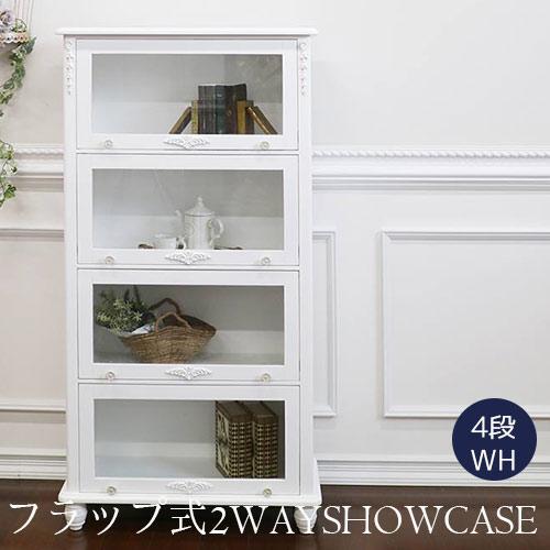 【大処分特価】【家財便Dランク】フラップ式・ブックケース(4段・WH)