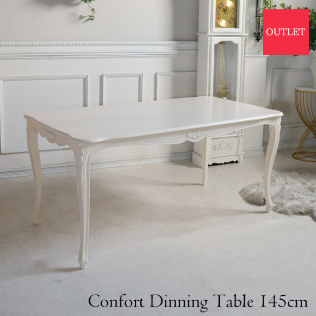 ダイニングテーブル,アウトレット,145cm,ホワイト