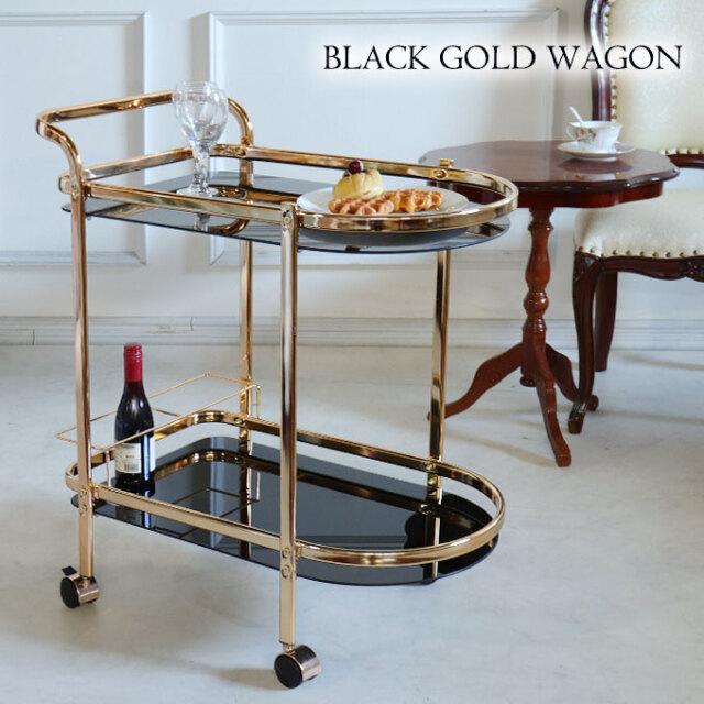 キッチンワゴン,キャスター付き,2段,ゴールド,ブラック