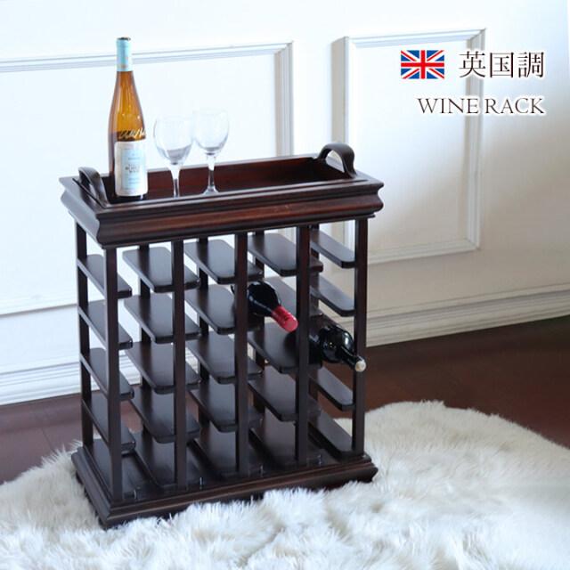 ワインラック,20本,木製,ワイン収納,英国調,アンティーク