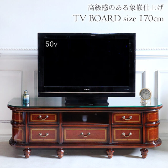 テレビ台,テレビボード,幅170cm,象嵌,高級